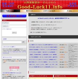 good-luck11.info