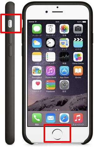 iPhone画面キャプチャ