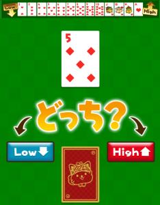 HighorLow