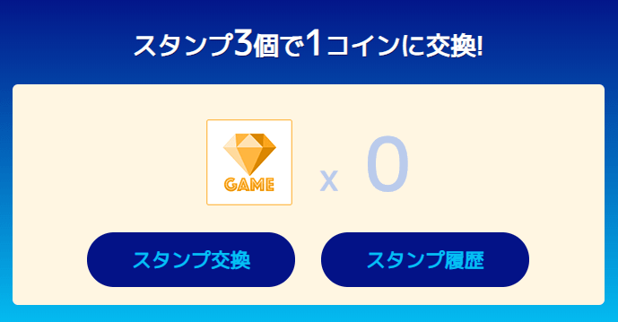 CountTime 1コイン