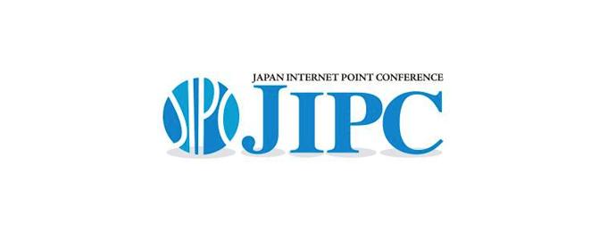 JIPC(日本インターネットポイント協議会)