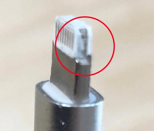 充電ケーブルのサイド