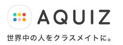 AQUIZ(アクイズ)