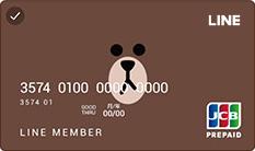 LINEPayカード