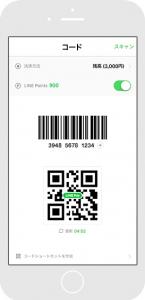 LINEPayコード決済