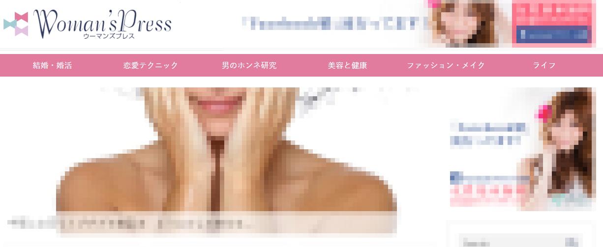 自社サイト