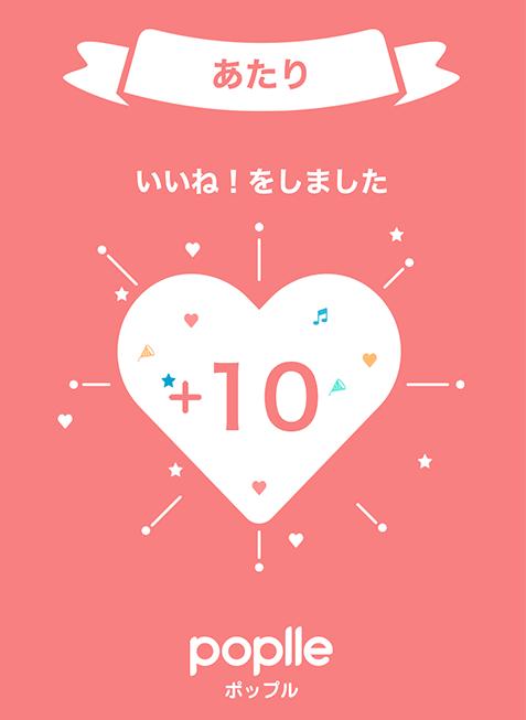 atari10