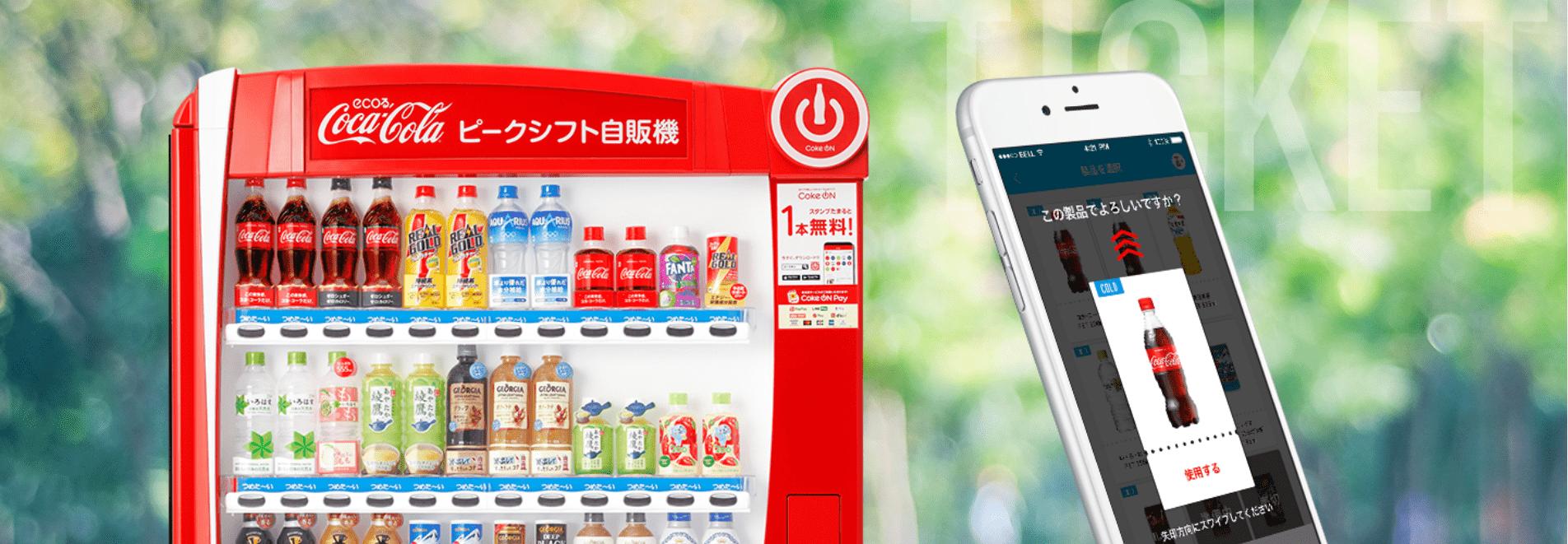 CokeONアプリ