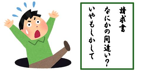 モッピークレジット発行