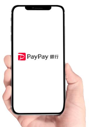 PayPay銀行誕生