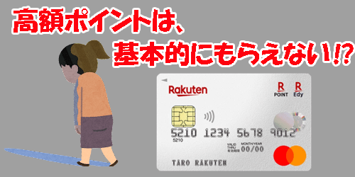 riyou4800